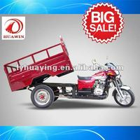 China Supply Cargo Tricycle Hot Sell Three Wheel Motorcycle Air-cooling Motor Pedal Motorized Trike