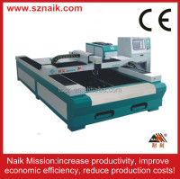 professional laser factory strong power yag laser cutting metal