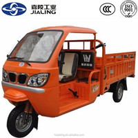 Heavy load strong cargo box tricycle 3 wheel motorcycle with manual cluth