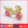 Widely Used Superior Quality Educational Magnetic