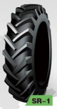 Good quality Amour Agriculture tyre 13.6/12-38