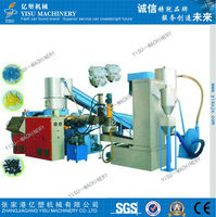 PP/PE film/waste plastic Economic Recycling & Granulating Line