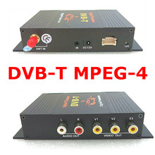 DVB-T Digital TV Receiver Set Top Box, Car DVB-T MPEG-4,DVB-T MPEG-4 TV BOX Set Top TV Box