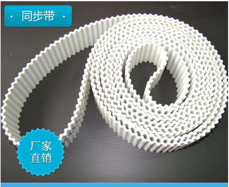 aT5/T10/T20 Knitting Jointed pu Timing Belt