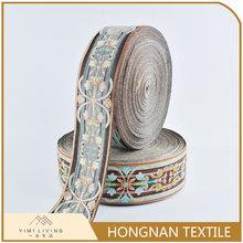 Oem modern design double face jacquard curtain woven ribbon