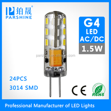 1.5w led ac/dc g4 protect light 220V