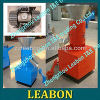 Best quality PTO wood pellet mill, pto driven wood pellet machine