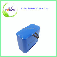 2s4p icr 18650 the lithium battery 7.4v 10.4ah rechargeable for led light