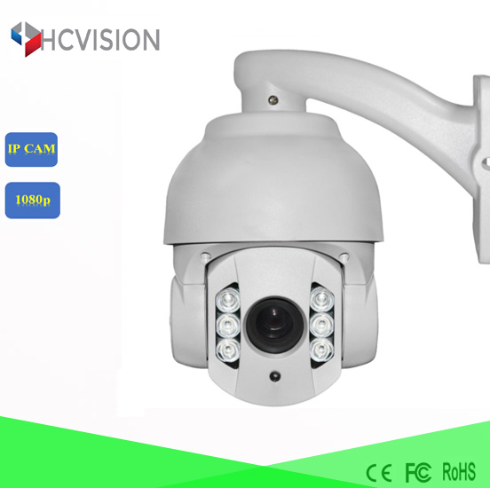 1080p network PTZ camera for indoor or outdoor ip surveillance camera system ptz ip camera optical zoom