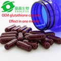 Guangzhou factory wholesale skin whitening pills glutathione capsule 400mg