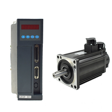 new powerful 2500rpm <strong>motor</strong> 220v 1.5kw ac servo <strong>motor</strong> system kits
