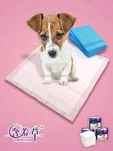 Super low price training puppy pads manufacturer/High quality &reasonable price