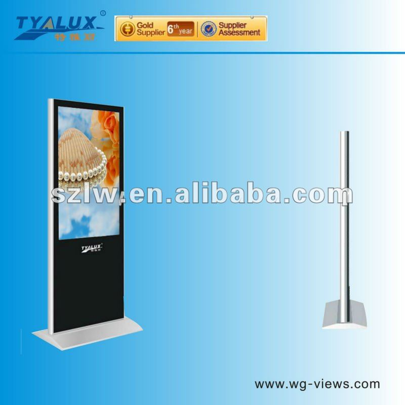 New 42 inch LCD retail advertising signs