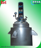 Hastelloy chemical jacket reactor