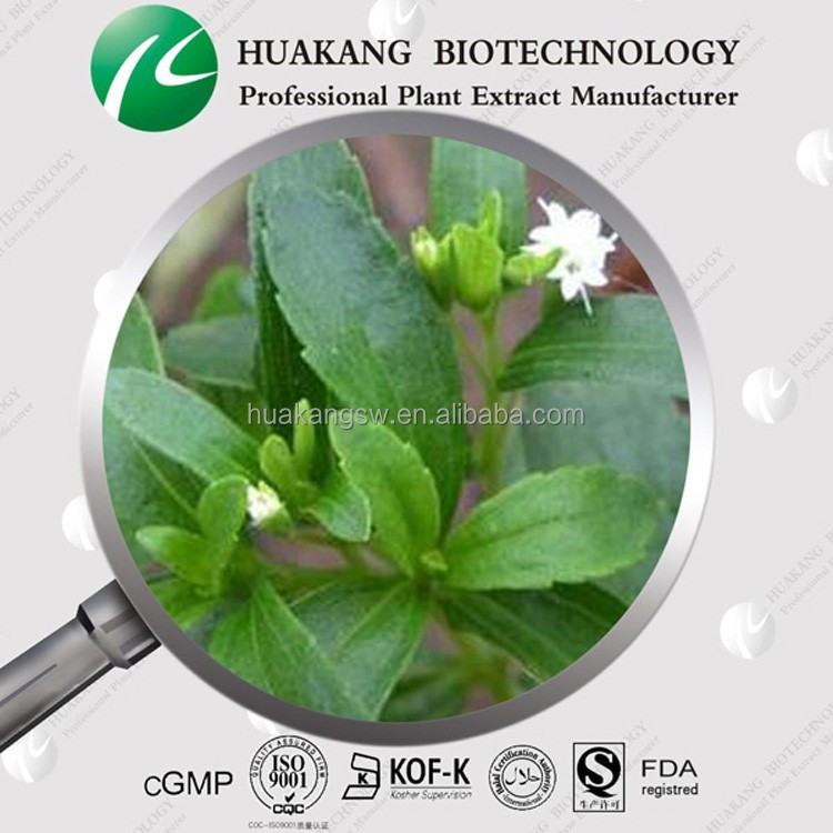 RA,RC,RD,STV, free sample stevia extract