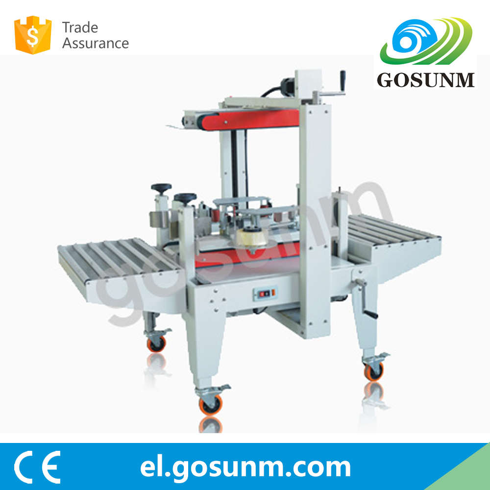 Professional Machinery Manufacturer China Carton box folding and sealing machine