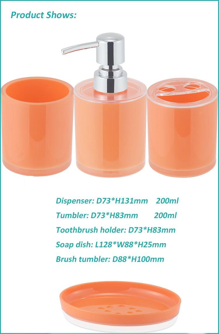 Bathroom accessory set orange 4pcs per set plastic lotion for Orange bathroom accessories set
