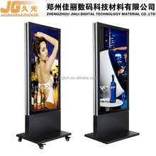 wide format PET backlit film for indoor and outdoor advertising
