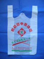 Weifang HDPE t-shirt plastic bag on roll for shopping
