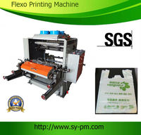 Plastic film Flexo Printing Machine/ best chinese printer