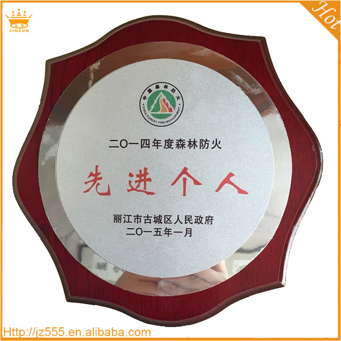 Engarving round award plaque, small wood crafts