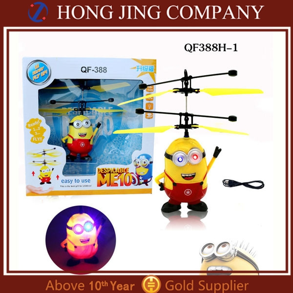 Fly Ball Infrared Induction Aircraft Flash Led Light Mini Toy