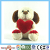 cheap toys dog pet animal with love baby stuffed toys sales promotion