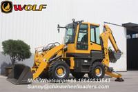 WZ45-17 chinese backhoe loader for sale