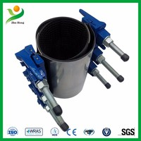 Cast Iron Double Band Pipeline Repair Clamp ductile iron pipe repair clamp