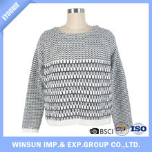 Classical Joker Style Knitted Pattern Loose Women Clothing