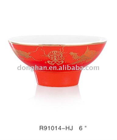 Chinese gold red ceramic wedding bowl with high stand,