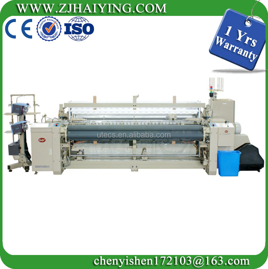 HAIYING HY80 280CM wide top speed cam type Air Jet Loom dobby