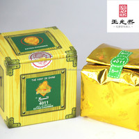 Bulk Chunmee tea 4011 factory wholesale for Maroc