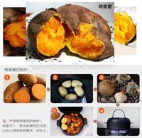 Cast iron pot baked sweet potato