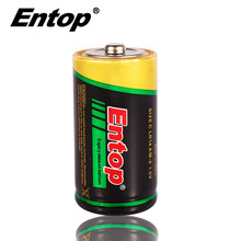 Hight Capacity LR14 C AM2 1.5V Alkaline Battery