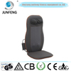 China wholesale custom Luxury Car Vibration Massage Cushion With Heat