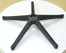 swivel chair base pass BIFMA test office chair parts