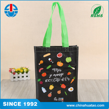 Fugang Cute Printed Logo Lovely Foldable Firm Custom PP Woven Lamination Shopping Bag
