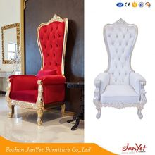 Discount Price White Factory Painted Crown Throne Chairs