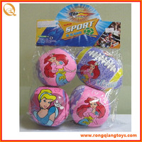 HOT SALES skip toy ball SP21112714C2