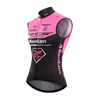 OEM Monton RTS TEAM Light weight Men's Windproof sublimated print reflective blue cycling vest