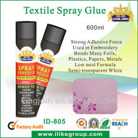 textile spray on glue adhesive