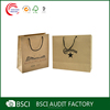Cheap Custom hot selling recycle brown kraft bags
