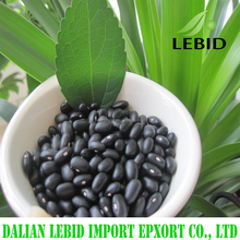Organic Black Kidney Beans 2016 New Crop
