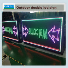 Alibaba in russian outdoor full color wireless arabic led signs