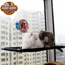 Window Mounted Cat Bed with Big Suction Caps, Holds up to 40lbs