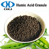 Agricultural Humic Acid with Microelement Fertilizer