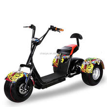 Newest 3 Wheel electric scooter electric motorcycle 2000w 1500w cheap price Chinese electric bike
