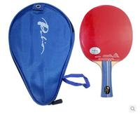 Palio 2-star Table Tennis Racket with Case, both Pimples In rubbers, new arrives