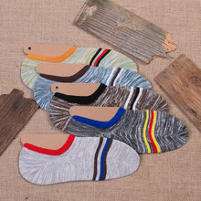 Funky patterned ankle socks men